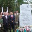 Świętoszów - 70 lecie Lasów Państwowych.